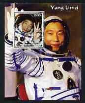 Benin 2003 Yang Liwei - First Chinese Astronaut perf m/sheet #2 unmounted mint