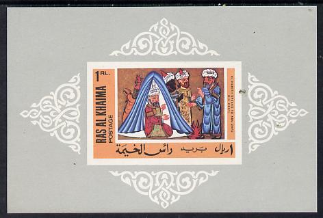 Ras Al Khaima 1967 Arab Paintings imperf m/sheet unmounted mint Mi BL 29