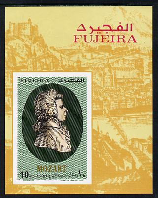 Fujeira 1971 Mozart Commemoration imperf m/sheet unmounted mint, Mi BL 76B
