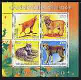 Benin 2003 World Fauna #01 - Lynxes perf sheetlet containing 4 values unmounted mint