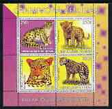 Benin 2003 World Fauna #04 - Leopards perf sheetlet containing 4 values unmounted mint