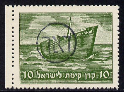 Israel 1948 Interim Period 10m green (Immigrant