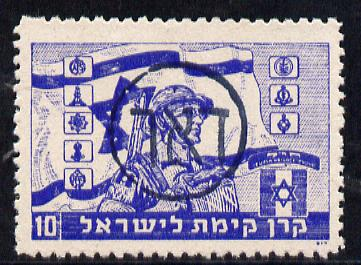 Israel 1948 Interim Period 10m blue Jewish Brigade label (Soldier with flag) opt