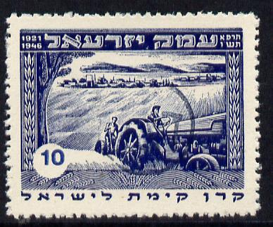 Israel 1948 Interim Period 10m blue Tractor (Valley of Jezreel) opt