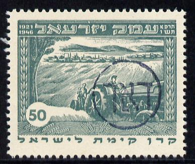 Israel 1948 Interim Period 50m green Tractor (Valley of Jezreel) opt