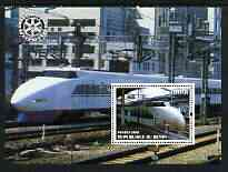 Benin 2003 Modern Trains #1 perf m/sheet with Rotary Logo unmounted mint