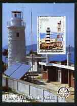 Benin 2003 Lighthouses of Asia perf m/sheet #02 with Rotary Logo unmounted mint