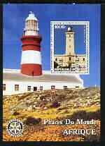 Benin 2003 Lighthouses of Africa perf m/sheet #02 with Rotary Logo unmounted mint