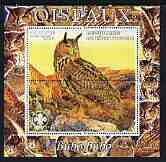 Ivory Coast 2003 Birds - Eagle Owl composite perf sheetlet containing 1 value + 1 label with Scouts Logo, unmounted mint