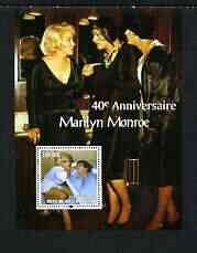 Benin 2003 40th Death Anniversary of Marilyn Monroe #01 - Scene from