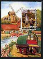Benin 2003 Paintings of Windmills #03 perf m/sheet unmounted mint