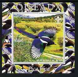 Benin 2003 Birds - Magpie composite perf sheetlet containing 1 value + 1 label with Scouts Logo, unmounted mint