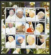Gagauzia Republic 2003 Pope John Paul II perf sheetlet #03 containing complete set of 12 values unmounted mint