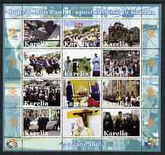 Karelia Republic 2003 Pope John Paul II perf sheetlet #04 containing complete set of 12 values (inscribed Visit to Croatia) unmounted mint