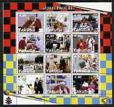 Sakha (Yakutia) Republic 2003 Pope John Paul II perf sheetlet containing complete set of 12 values (inscribed Pope Joan Paul II) unmounted mint