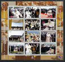 Tatarstan Republic 2003 Pope John Paul II perf sheetlet #02 containing complete set of 12 values (inscribed Visit to Croatia) unmounted mint