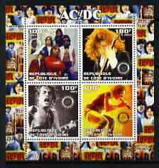 Ivory Coast 2003 AC/DC #2 perf sheetlet containing set of 4 values each with Rotary International Logo unmounted mint