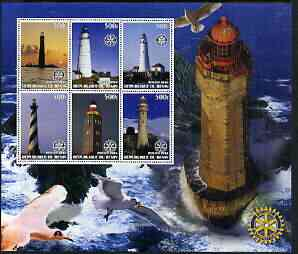 Benin 2003 Lighthouses large perf sheet containing 6 values each with Rotary Logo, unmounted mint