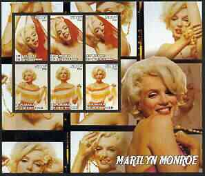 Ivory Coast 2003 Marilyn Monroe large perf sheet containing 6 values, unmounted mint