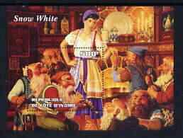 Ivory Coast 2003 Snow White perf m/sheet unmounted mint