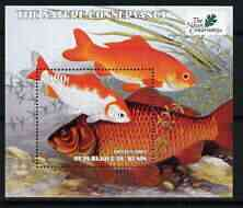 Benin 2003 The Nature Conservancy perf m/sheet (Fish) unmounted mint