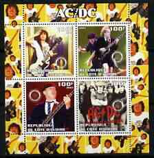 Ivory Coast 2003 AC/DC #1 perf sheetlet containing set of 4 values each with Rotary International Logo unmounted mint