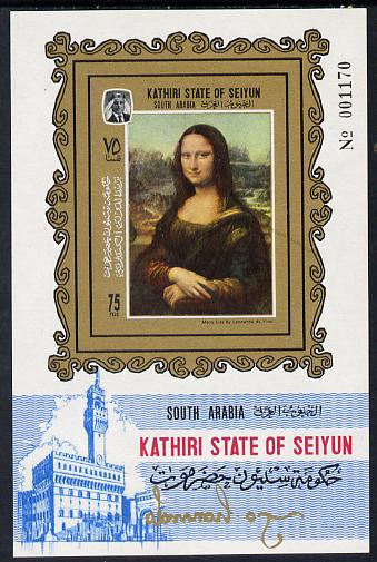 Aden - Kathiri 1967 Mona Lisa imperforate miniature sheet (Mi BL 4B) unmounted mint