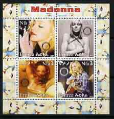 Eritrea 2003 Madonna #2 perf sheetlet containing set of 4 values each with Rotary International Logo unmounted mint
