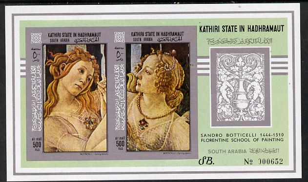 Aden - Kathiri 1967 Botticelli imperforate miniature sheet (Mi BL 18B) unmounted mint