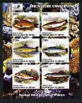 Benin 2003 The Nature Conservancy perf sheetlet containing set of 6 values (Fish) unmounted mint