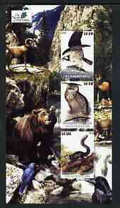 Mauritania 2003 The Nature Conservancy #2 perf sheetlet containing set of 3 values (Birds & Animals by John Audubon) unmounted mint