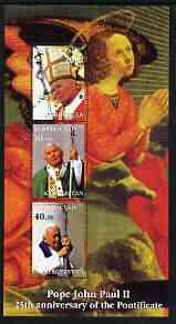 Kyrgyzstan 2003 Pope John Paul II - 25th Anniversary of Pontificate #2 perf sheetlet containing set of 3 values unmounted mint