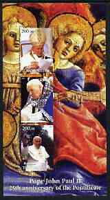Turkmenistan 2003 Pope John Paul II - 25th Anniversary of Pontificate #2 perf sheetlet containing set of 3 values unmounted mint