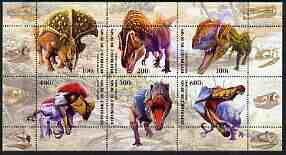 Benin 2003 Dinosaurs #07 perf sheetlet containing 6 values unmounted mint