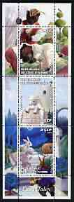 Ivory Coast 2003 Fairy Tales perf sheetlet containing set of 3 values unmounted mint
