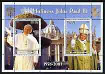 Mauritania 2003 Pope John Paul II - 25th Anniversary of Pontificate #1 perf sheetlet containing 2 stamp plus label (label shows St Peter's, Rome) unmounted mint