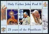 Mauritania 2003 Pope John Paul II - 25th Anniversary of Pontificate #2 perf sheetlet containing 2 stamp plus label (label shows Pope by Window) unmounted mint