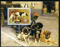 Eritrea 2003 Paintings of Dogs perf m/sheet with Scouts Logo unmounted mint