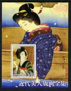 Benin 2003 Japanese Paintings (Portraits of Women) perf m/sheet unmounted mint