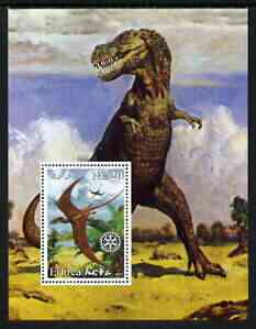Eritrea 2003 Dinosaurs perf m/sheet with Rotary Logo unmounted mint