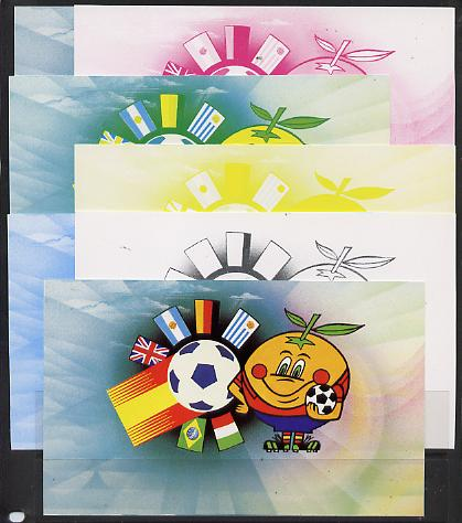 Booklet - Lesotho 1982 World Cup Football booklet x 7 progressive proofs of back cover comprising various individual or combination composites incl completed design (both...