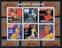 Mauritania 2003 Marilyn Monroe #2 perf sheetlet containing 6 values unmounted mint