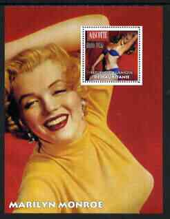 Mauritania 2003 Marilyn Monroe #1 perf m/sheet unmounted mint (background wearing yellow jumper)