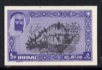 Dubai 1963 Murex Shell 5np def imperf proof on ungummed paper with wrong centre (should be Sea Urchin)