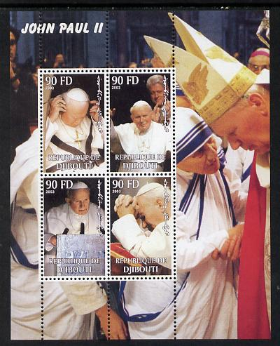 Djibouti 2003 Pope John Paul II perf sheetlet containing 4 values unmounted mint. Note this item is privately produced and is offered purely on its thematic appeal
