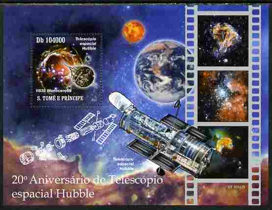 St Thomas & Prince Islands 2010 20th Anniversary of Hubble Telescope perf s/sheet unmounted mint