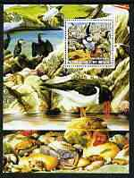 Benin 2002 Sea Shore perf m/sheet unmounted mint (Birds, Shells etc)