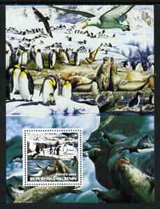 Benin 2002 Antarctic perf m/sheet unmounted mint (Penguins, Seals, Birds etc)