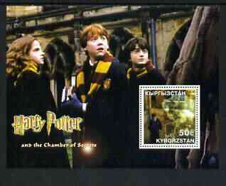 Kyrgyzstan 2002 Harry Potter & Chamber of Secrets #1 perf m/sheet unmounted mint
