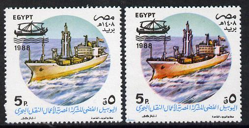 Egypt 1988 Container Ship 5p with superb dry print of red plus normal, SG 1689 unmounted mint
